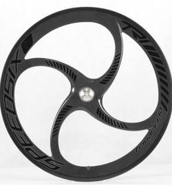Tri-Efficiency S4 Tubular Frente